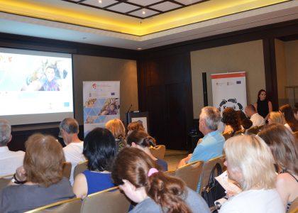 ЕУ пројекат Корак по корак за боље могућности запошљавањa младих и особа са инвалидитетом
