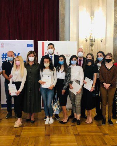 """За будућност младих: Завршен ЕУ пројекат """"Данас млади, сутра лидери"""""""