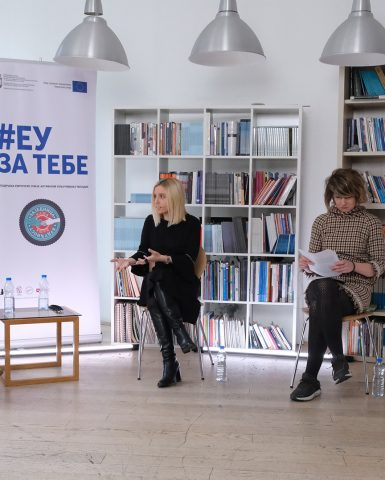 "Round table on entrepreneurship of EU Project ""OUR COMMUNITY, OUR FUTURE – Toward greater cooperation and youth employability"""